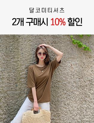 [1 + 1] Dalko T-shirt C050711