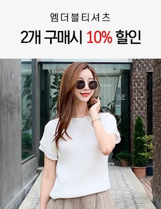 [1+1]M double T-shirt C062929