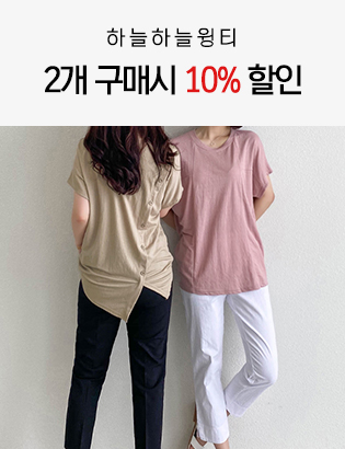 [1+1] By Button T-shirt C071604