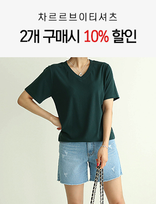 [1+1]Char V-shirt C070832