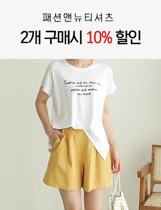 [1+1] Fashion and New T-shirt C072203